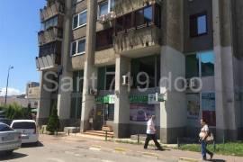 Višenamjenski poslovni prostor,Hrasno, 290 , Prodaja, Sarajevo – Novo Sarajevo
