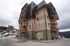 , Travnik, Prodaja